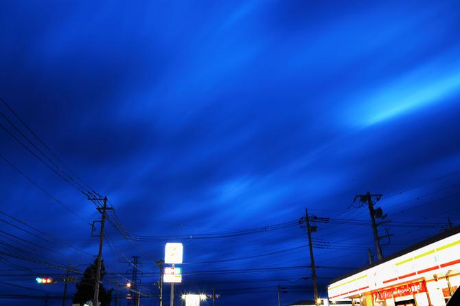 typhoon1 1024.jpg