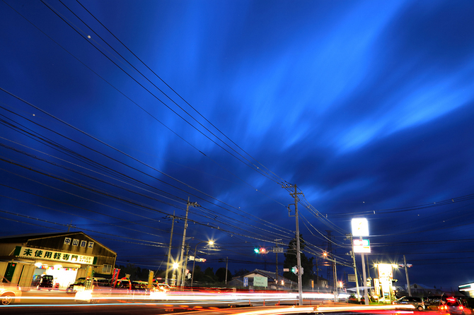 typhoon2 1024.jpg